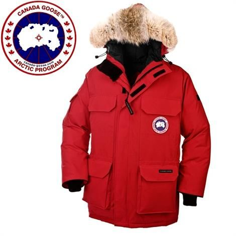 Image of   Canada Goose Mens Expedition Parka, Red